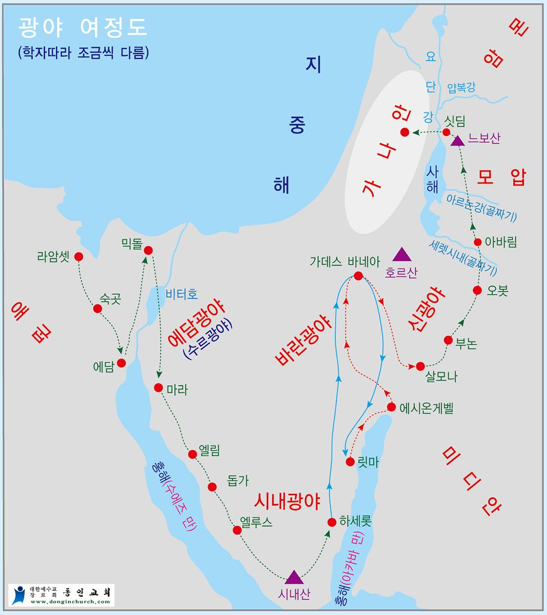 가나안여정_지도.jpg